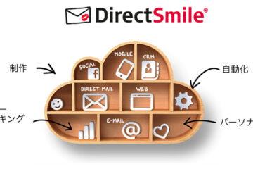 「DirectSmile」の販売